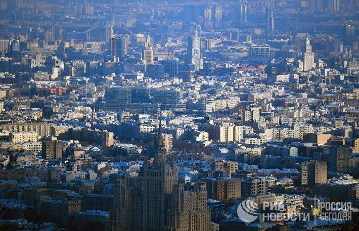Вид на центр Москвы