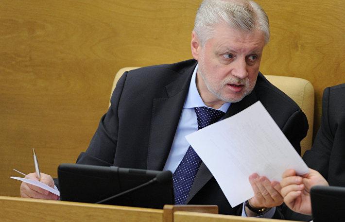 Лидер партии Справедливая Россия Сергей Миронов