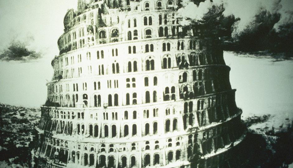 Картина с изображением Вавилонской башни