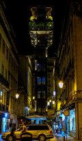 Города мира. Лиссабон