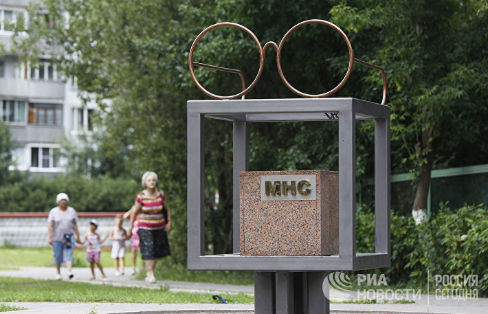 Города России. Троицк