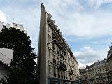 Тонкое здание Османа, Париж