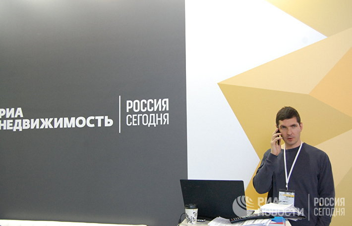 Московский урбанистический форум 2017: гости стенда РИА Недвижимость